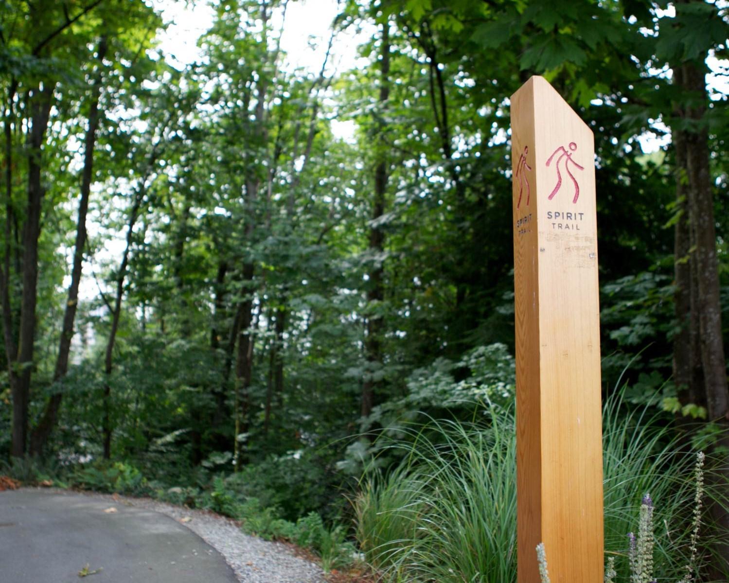 Spirit Trail Sign